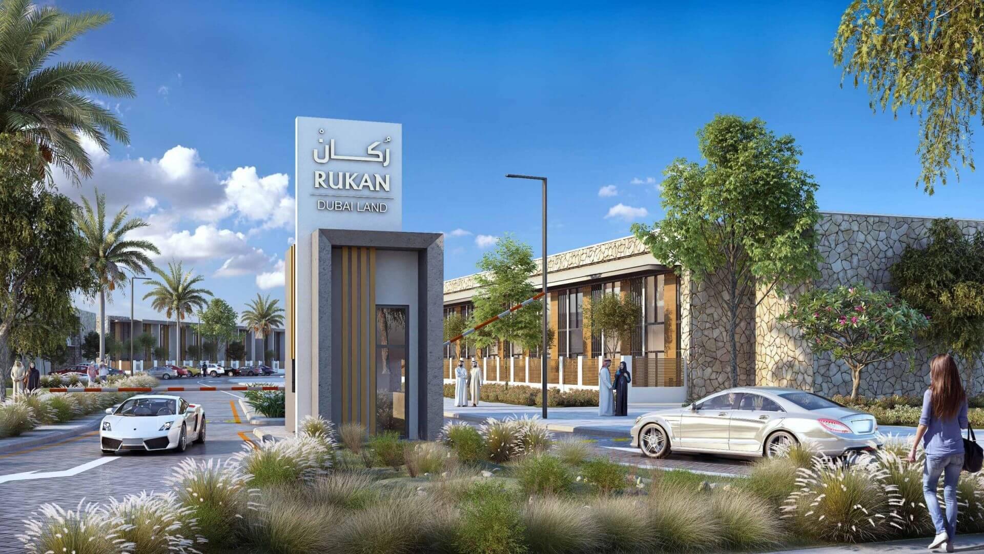 RUKAN, Dubai Land, EAU – foto 1